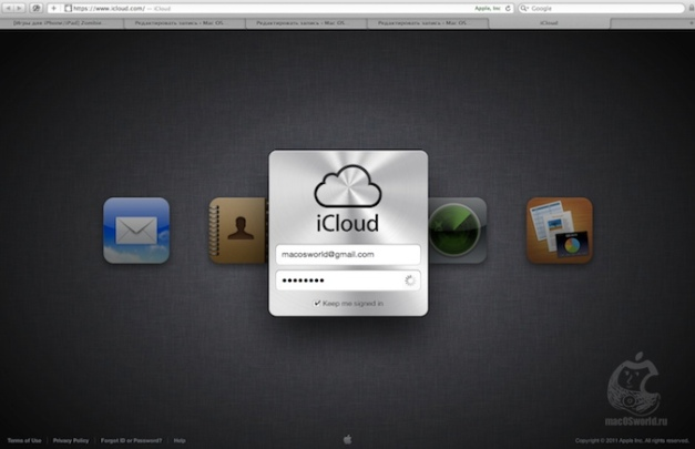 Apple id и icloud что это - 39b4